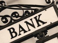 Эксперты отдают еще несколько лет на восстановление банковского сектора Украины