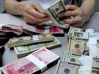 ВРУ отменила проверку паспорта при обмене валют
