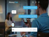 «Тинькофф Банк» выпустил мессенджер MoneyTalk с функцией перевода средств