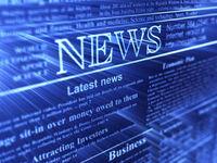 Исследование: более половины американцев используют соцсети для просмотра новостей