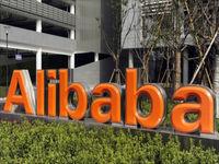 Alibaba назначил независимым директором вице-президента Nestle