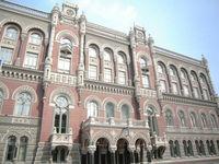 НБУ сообщил о положительных результатах работы по обеспечению прозрачности украинских банков