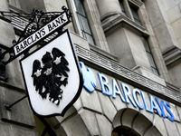 Британский банк запустил функцию мгновенного перезапуска карты