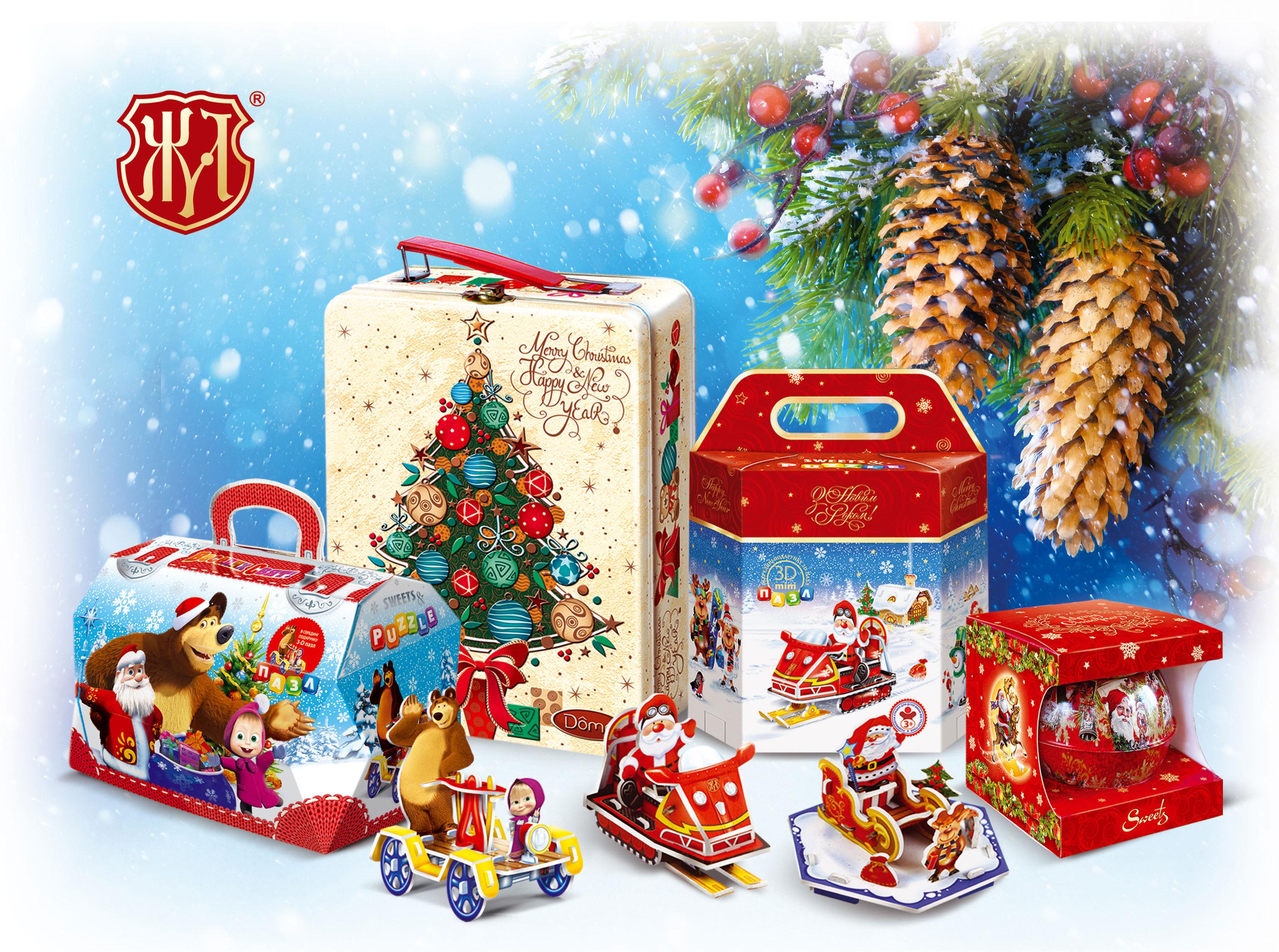 Фирма декабрь новогодние подарки 92