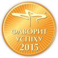 Медаль «Фаворит Успеха – 2015»