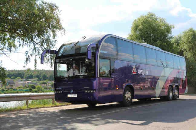 Автобус до украины из москвы цена до харькова