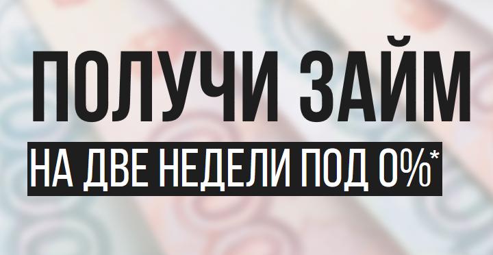 Календарь на 2017 год с праздниками и выходными в башкирии