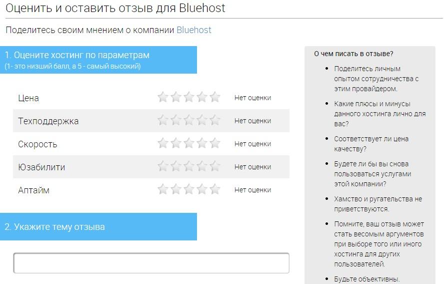 Запущенный в сентябре проект Pickuphost поможет в выборе хостинга