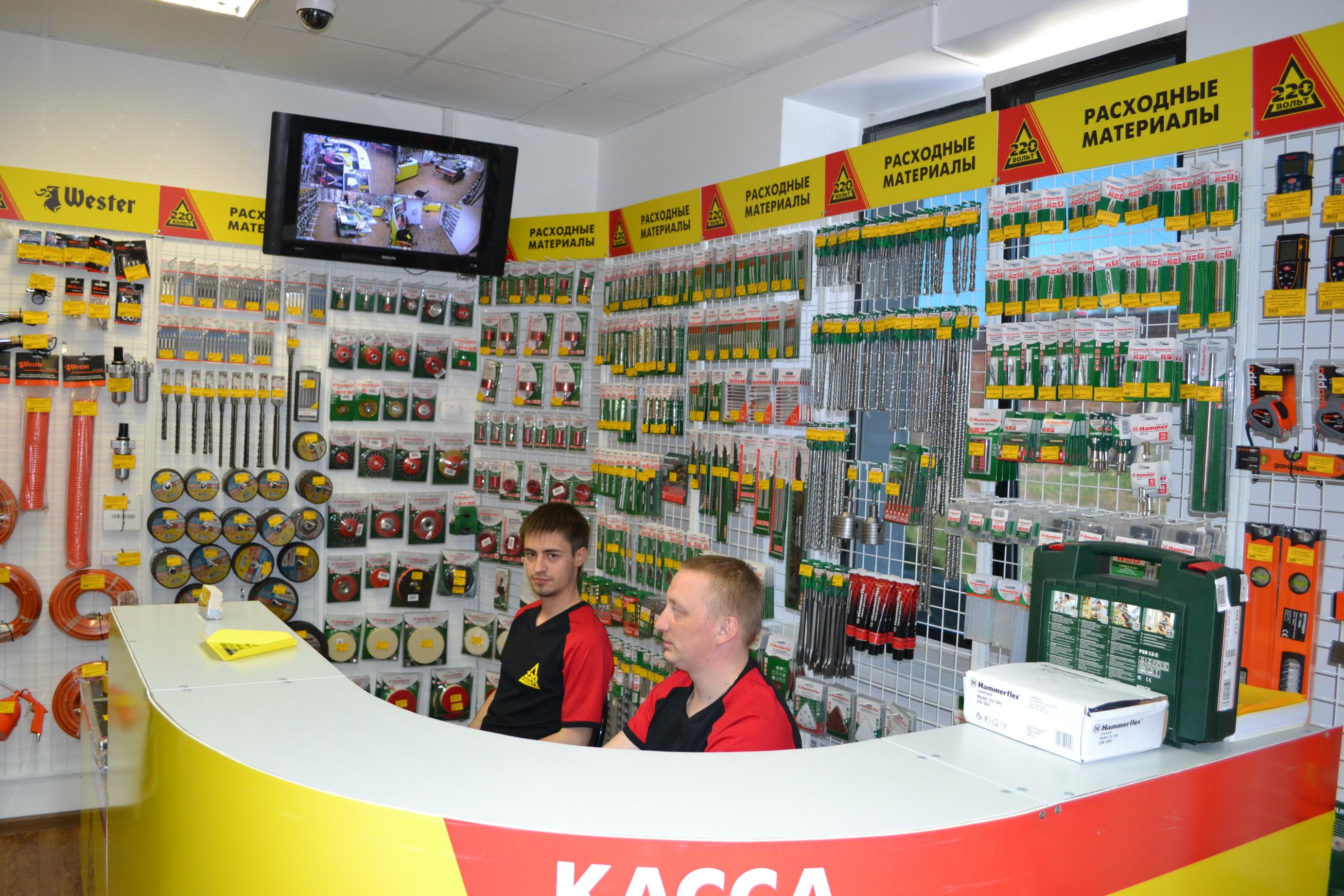 Али Москве 220 вольт новосибирск интернет магазин пожарной