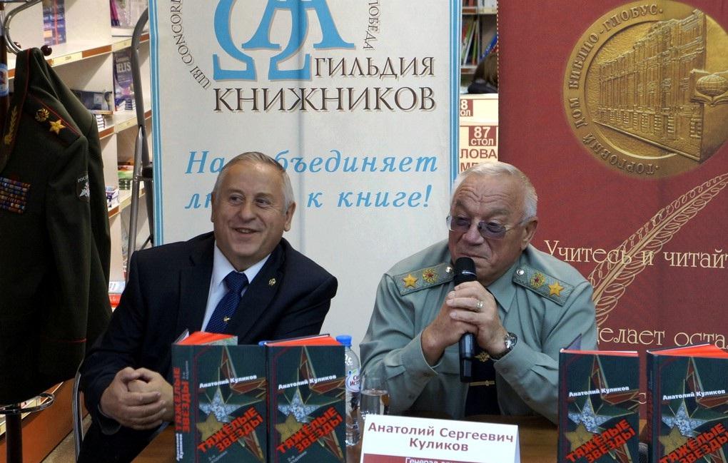 Афиша Саранска и Республики Мордовия