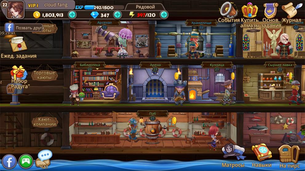 Пиратские игры на андроид