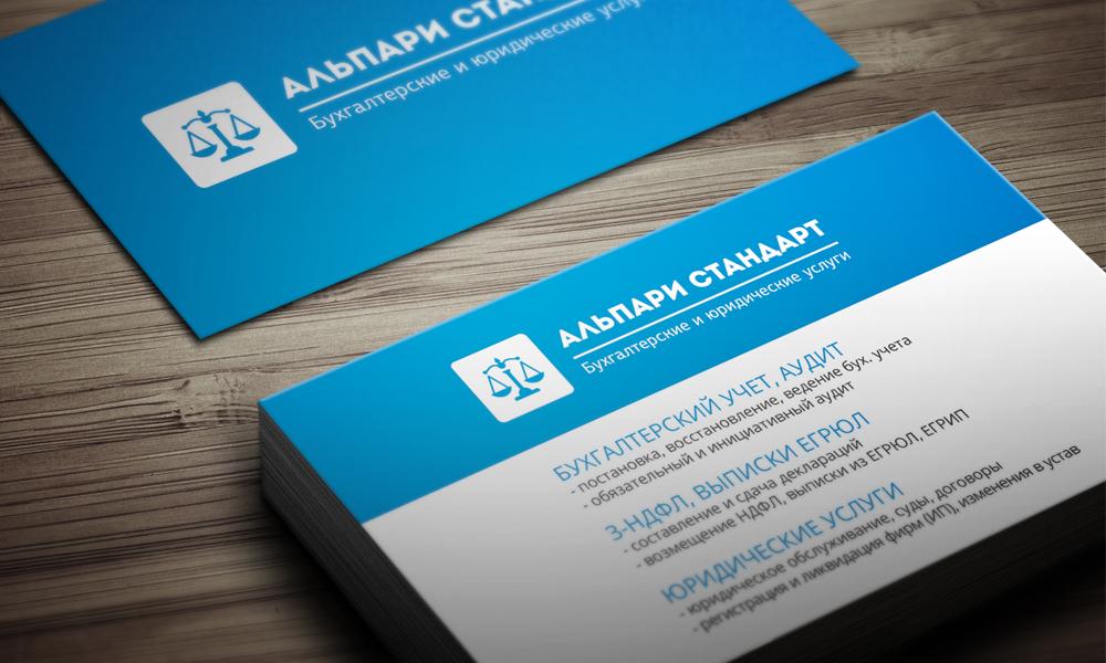 Печать первичных бухгалтерских документов