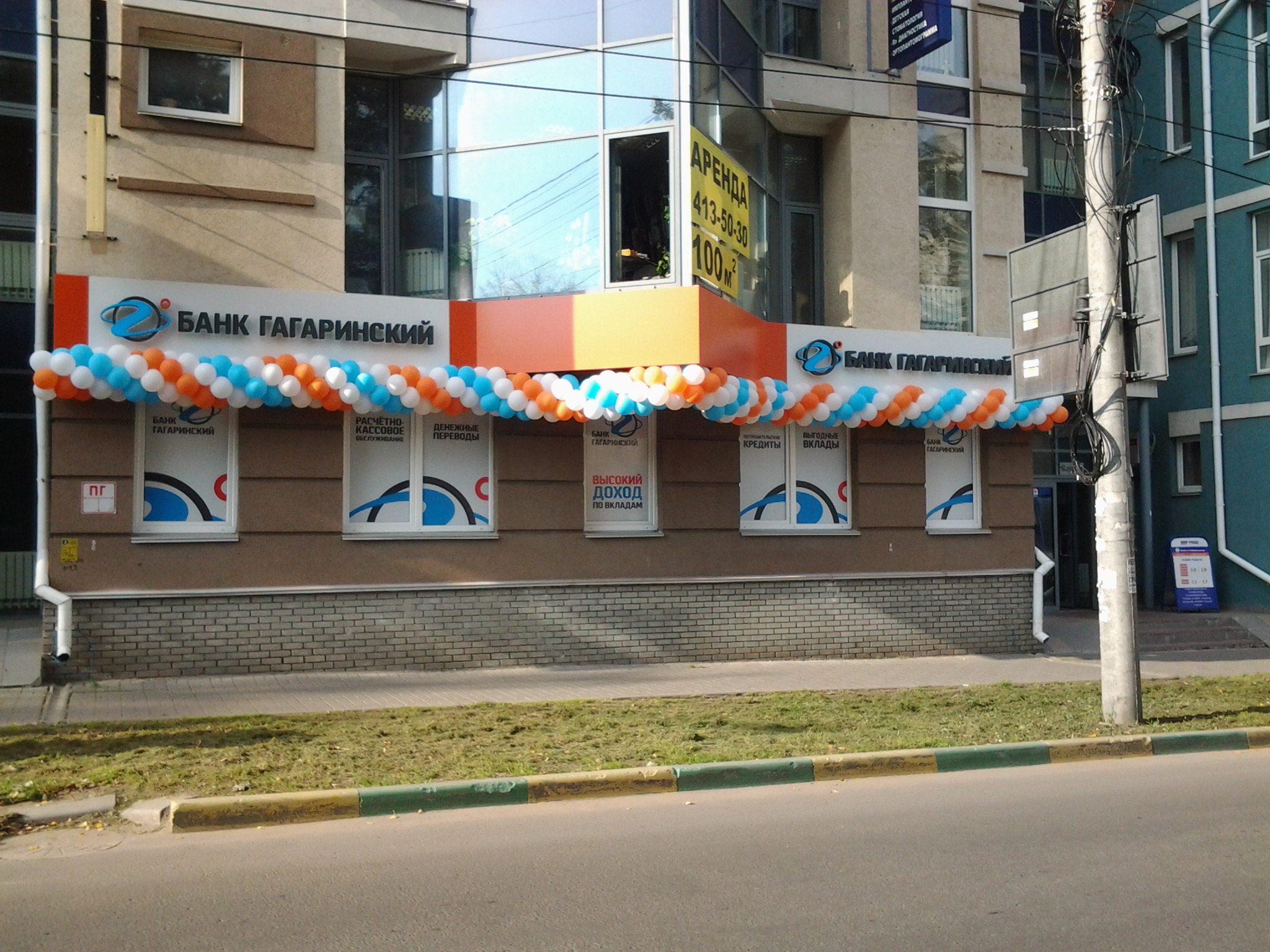Справку из банка Гагаринский переулок скачать характеристику с места работы образец бесплатно