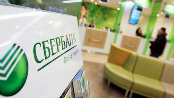 Греф объявил опередаче оборонных кредитов Промсвязьбанку