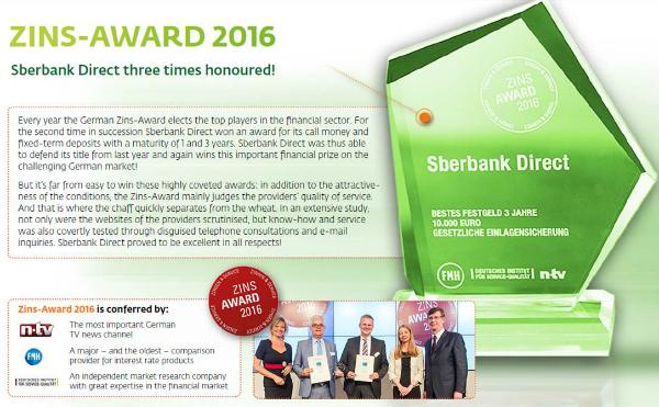 Zins-Award 2016: Sberbank Direct получил премию