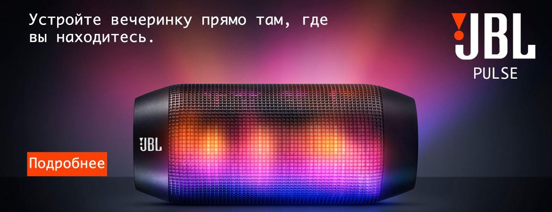 BitAudio — официальный представитель Monster, Sol Republic, SMS Audio в Украине
