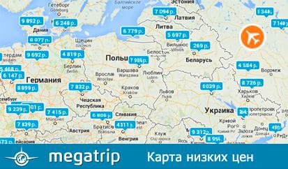 На сайте метапоисковика Megatrip.ru теперь можно воспользоваться Картой низких цен