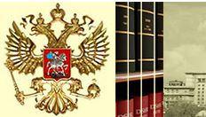 Регистрация ООО Фирмой Жилсервис - быстро и качественно