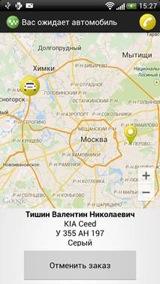 Новое приложение от Madiv учтет особенности каждого таксопарка в отдельности