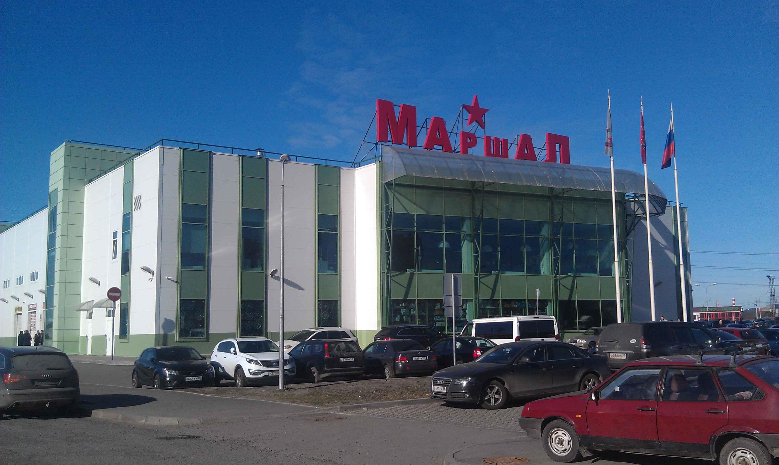 Автоцентр  «Маршал»