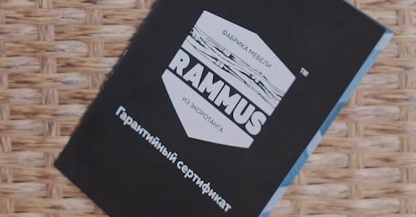 мебель из rammus волокна