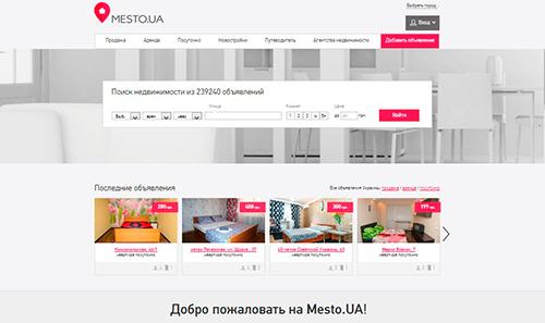 Масштабное обновление базы недвижимости от Mesto.ua по всей Украине