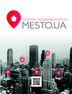 Пользователи портала недвижимости Mesto.ua уже оценили новый функциональный дизайн