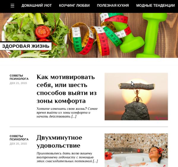 mokkoin.com — женский сайт о красоте и здоровье