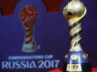 В Москве пройдет Кубок Конфедераций — забронируйте номер в гостинице «Космос» уже сейчас!