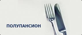 С акцией «Полупансион» от отелей «Измайлово» отдыхайте, завтракайте и ужинайте по особой цене!