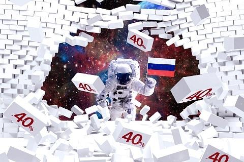 Москва и гостиница «Космос» ждут вас на июньские праздники. С 9 по 12 июня цены ниже на 40%!