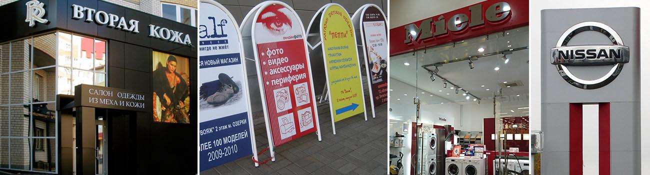 рекламные материалы производства Алюминстрой