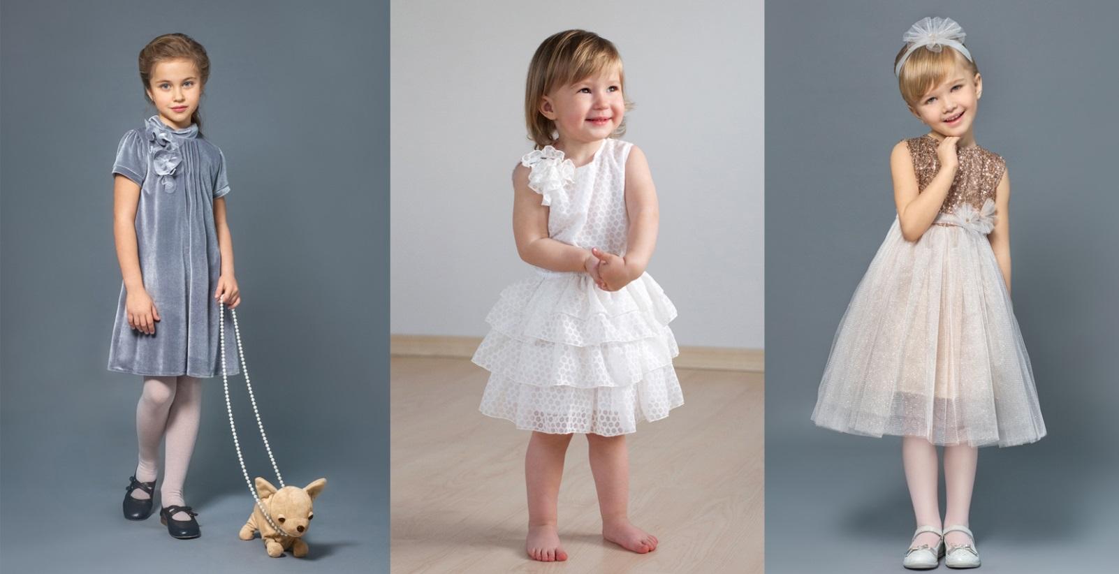 Одежда для девочек «Модный карапуз»