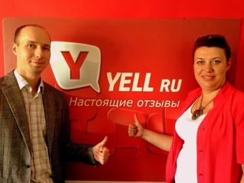 Агентство SEReputation.ru подписало соглашение о сотрудничестве с Yell.ru