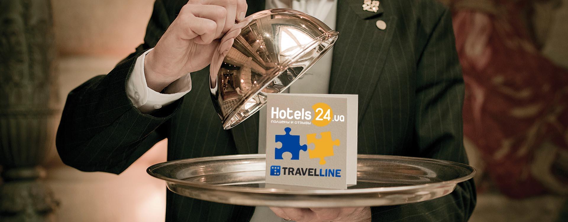 Hotels24.ua